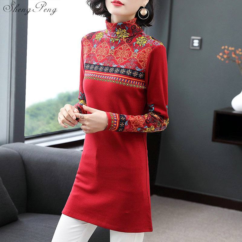 Traditional chinese clothing for women cheongsam top womens tops and blouses elegant ladies retro style tops