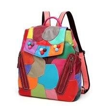 Женские Рюкзак женственный геометрический совместных овчины женские рюкзаки для девочек-подростков рюкзак мешок Drawstring студент школьные сумки