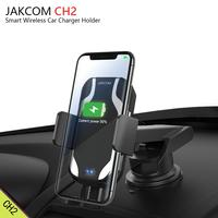 JAKCOM CH2 Smart Wireless Car Charger Holder Hot sale in Chargers as finger power bank reolink batery charger