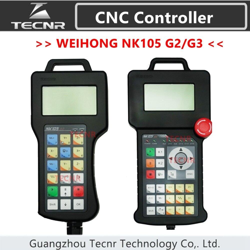 Original weihong NK105 G2 G3 DSP controller 3 achsen nc studio motion control system für cnc router Automatische Werkzeug Ändern MASCHINE