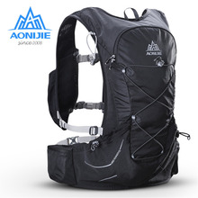 AONIJIE Outdoor Lightweight Hydration Backpack Rucksack Bag with 3L Water Bladder For Hiking Camping Running Marathon Race