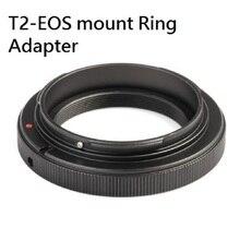 T2 T крепление для Canon EOS T2-EOS переходное кольцо для cannon 5D 7D 50D 60D 550D 500D 600D 700D 1000D 1200D T5i T4i T3i T2i T1i