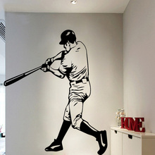 Free Shipping Creative Baseball Player Pattern Wall Sticker Decoration Wall Decal Removable Vinyl Art Sticker Home Decor