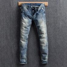 Fashion Classical Men Jeans Light Blue Vintage Denim Buttons Pants White Wash Slim Fit Elastic Brand Designer Simple Jeans Men light wash tapered fit nine minutes of jeans