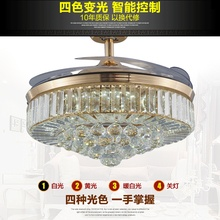42Inch 108CM k9 crystal dimming control Ceiling Fans Light AC 110V -220V Invisible Blades Modern Fan Lamp