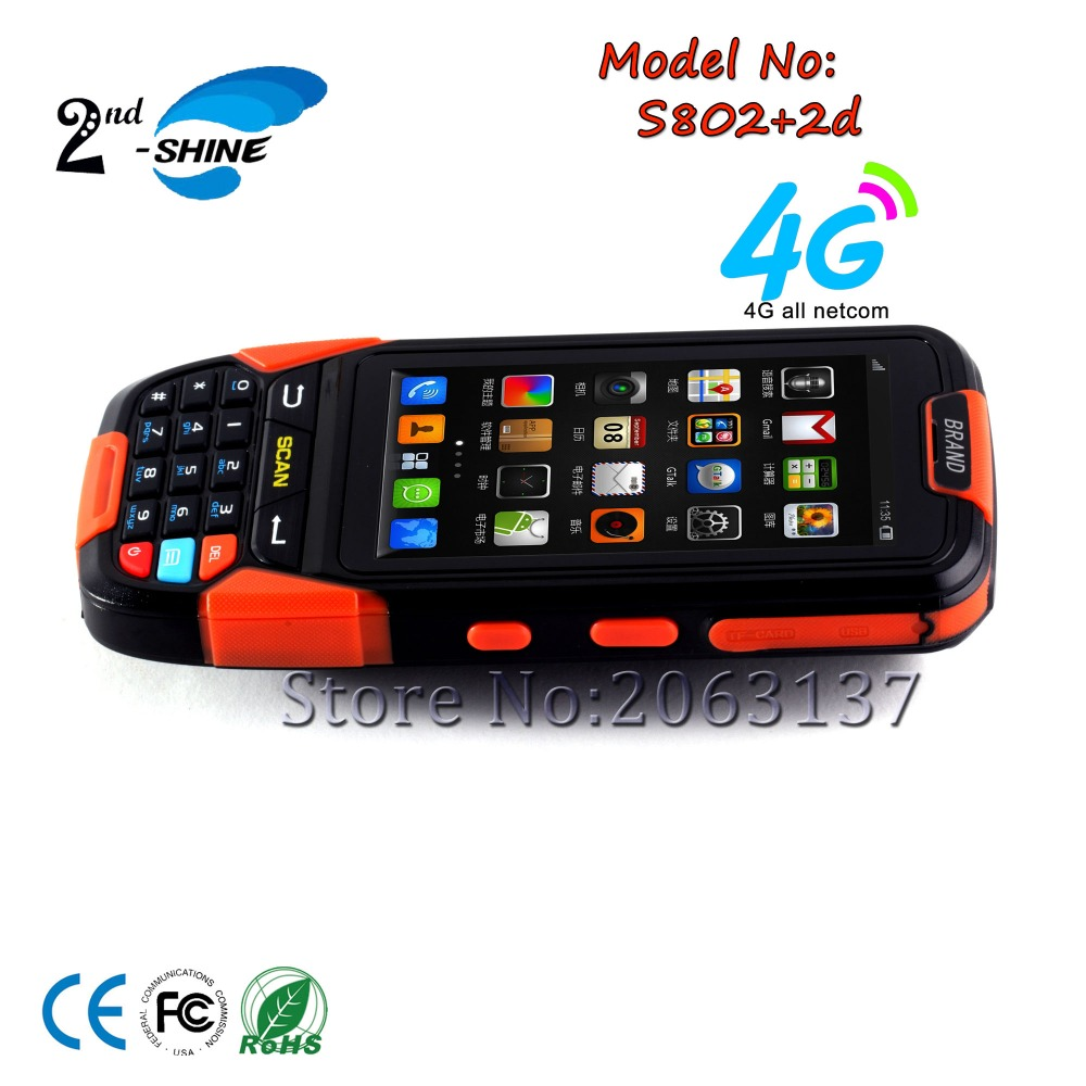 Ultimate Deal¦Rugged Android 7.0 OS 2d barcode reader OEM support GPRS,8MP camera GPS 4G terminal PDA