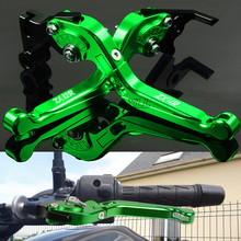 For Kawasaki ZX12R ZX14R ZX-12R ZX-14R ZX 12R 14R CNC Aluminum Motorbike Motorcycle Brake Clutch Levers Foldable Extendable high quality cnc floating front brake disc rotors for kawasaki ninja zzr1400 zx14r zx 14r zx1400 zx 1400 1400cc 2006 2007