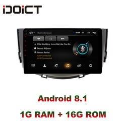 Idoict Android 8,1 автомобильный DVD плеер gps навигации для Lifan X60 радио 2011-2015 WI-FI