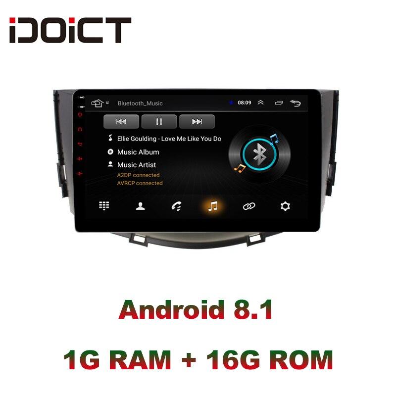 IDOICT Android 8,1 dvd плеер автомобиля gps навигации мультимедиа для Lifan X60 радио 2011 2015 WI FI