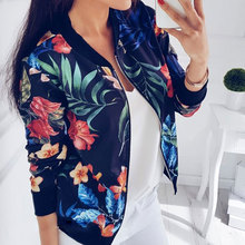 купить Susi&Rita S-5XL Plus Size Floral Bomber Jacket Women Autumn Casual loose Coat 2019 Long Sleeve Basic Coat Vintage Ladies Jackets дешево