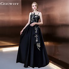 CEEWHY Spaghetti Strap Luxury Black Evening Dress Embroidered Prom Dresses  Evening Gown for Ladies Vestido Largo Fiesta fdd7163a83b6