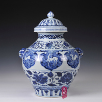 imitation of Yuan blue and white peony pattern in beast ear storage tank cover modern classical decoration technology