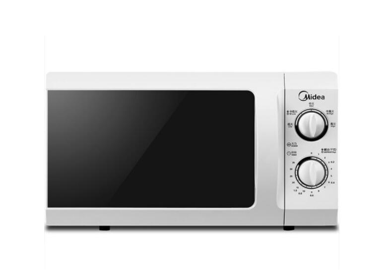 Midea microwave oven M1-L213B 21L  home household baking 220-230-240V