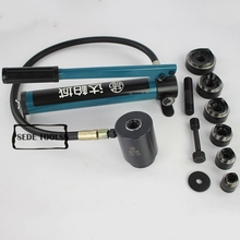 22-60 мм Гидравлический дырокол экскаватор SYK-8B Гидравлический дырокол инструмент гидравлический нокаут инструмент Гидравлический дырокол ES и RU