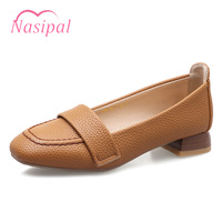 Nasipal春靴女