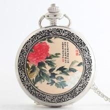 Retro Steampunk Pocket Watch Exquisite peony figure Design Men Women Watch Necklace Pendant Gift PB623