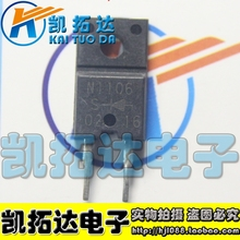 Si  Tai&SH    N1106 NS1106 FMN-1106S  integrated circuit