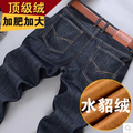 Free shipping 2016 new men's winter plus thick velvet Wide Songane fertilizer XL warm straight jeans size 28-48 Cheap wholesale