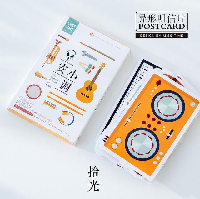 30 pcs/pack Good Morning Musical Instruments Greeting Card Postcard