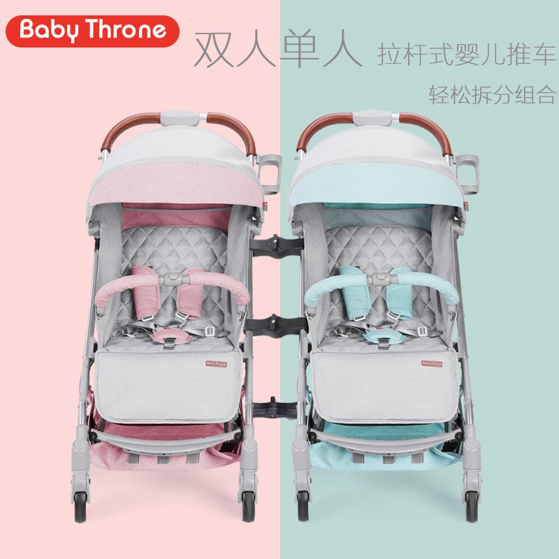 Rod Type Baby Stroller Basket Safety Seat Sitting Down Portable Folding Cart Newborn Twins outdoor rescue rock climbing sitting bust belt safety seat rappelling harness workplace safety