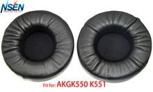 NSEN Замена Подушка Уха Pad для AKGK550 0AKG K550 K551 Наушники