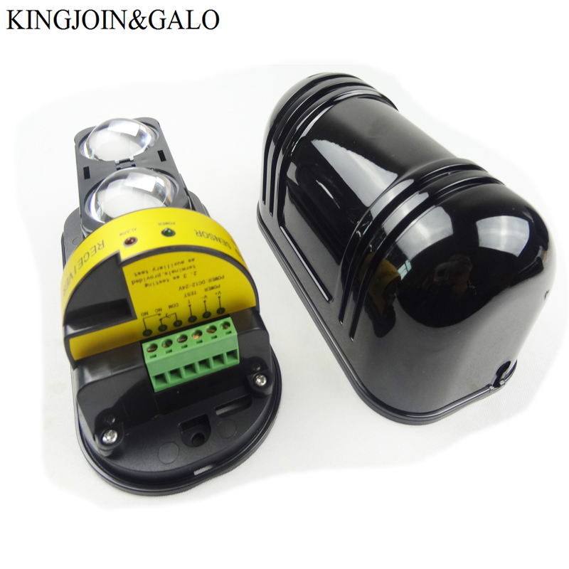 Инфрачервен детектор за проникване с - Сигурност и защита - Снимка 5
