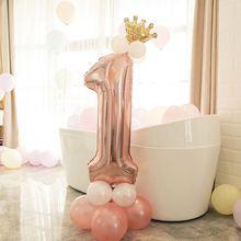 Декор для дня рождения 1 год, фольгированные цифры-шары, цифры-шары, гелиевые украшения, декор для 1-го дня рождения, для детей, взрослых, девоч...