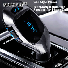 1pc SEEYULE Car FM Transmitter Modulator Car Mp3 Player Wireless Bluetooth Hands-free Phone Calls Music Audio with USB Charger