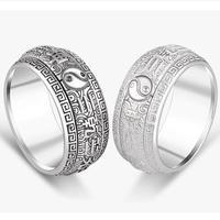 Серебро 990 удача Кольцо Настоящее чистого серебра фэншуй Багуа символ спиннинг кольцо Taichi символ поворотом кольца