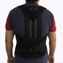 Plus Size Adjustable Posture Back Support Corrector Brace Lu