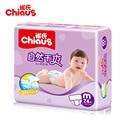 Seca serie chiaus bebé pañales pañales desechables 24 unids m para 6-11 kg absorbente no tejido suave unisex bebé cuidado nappy cambiar