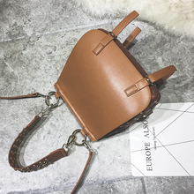 WestWorld Saddle Bag | Casual Shoulder Designer Bag | 3 Colors