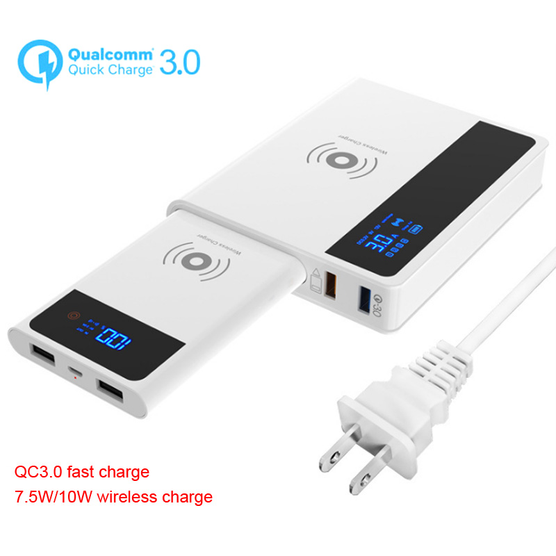 QI Wireless Mobile Phone Charger for iPhone Quick Charge 3.0 + 10W + Removeable Power Bank 3 in 1 Fast Charging Power AdapterQI Wireless Mobile Phone Charger for iPhone Quick Charge 3.0 + 10W + Removeable Power Bank 3 in 1 Fast Charging Power Adapter