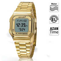Azan Watch with Prayer Alarm and Auto Qibla Mosque Clock for Muslim Athan Clock for Islam