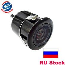 Супер Мини 18,5 мм Автомобильная камера заднего вида парковочная задняя камера заднего вида HD CCD Водонепроницаемая