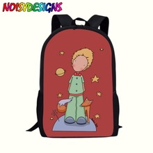 Noisydesigns Brand Designer The Little Prince Printing Backpacks For Boys Girls School Bookbag Shoulder Bag Daily Backpacks
