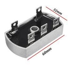 1 шт. Новое поступление 50A 1200 в Алюминиевый металлический чехол 3 трехфазный диодный мостовой выпрямитель 50Amp SQL50A модуль