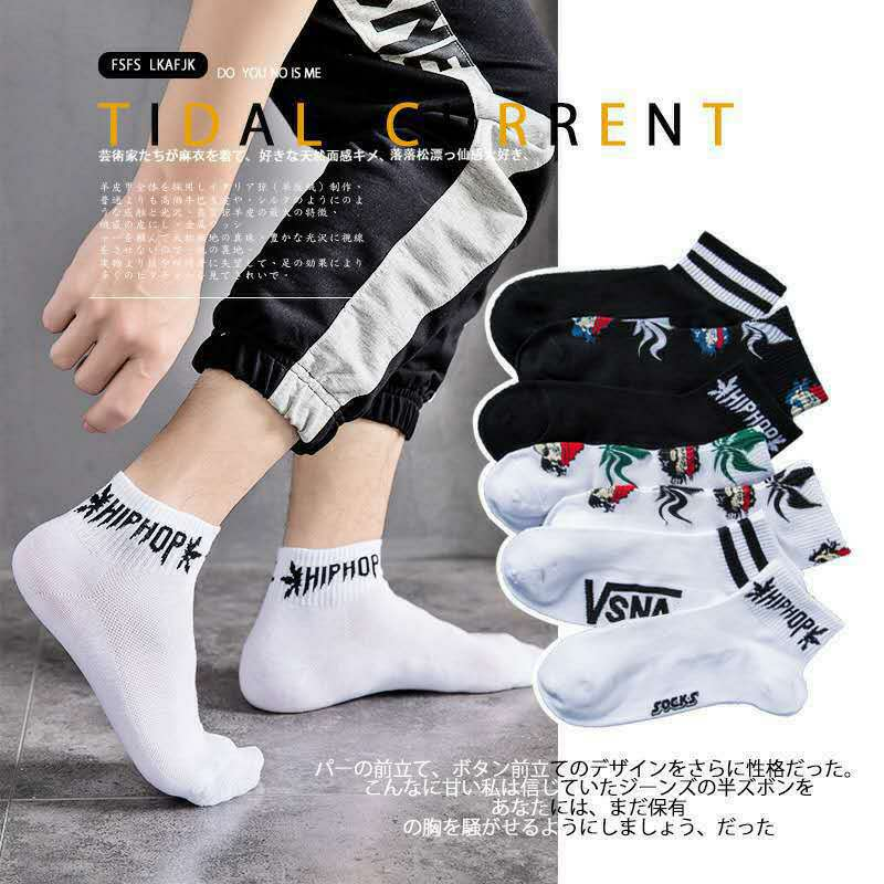 Cotton Men Spring Summer Socks Thin Deodorant Fashionable College Style Solid Sport Casual Low Ankle Socks