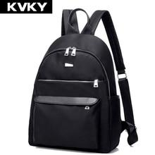 Kvky женщин водонепроницаемый нейлон рюкзак для ноутбука на молнии рюкзак женский сплошной цвет мода школьные сумки для подростков девушка дорожная сумка