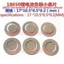 100 шт./лот 18650 батарея защитная пластина отрицательный 18650 батарея катодный колпачок точечная сварка маленькая пленочная батарея
