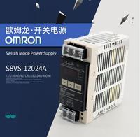 OMRON S8VS 12024A новое и оригинальное коммутации Питание 100 240VAC