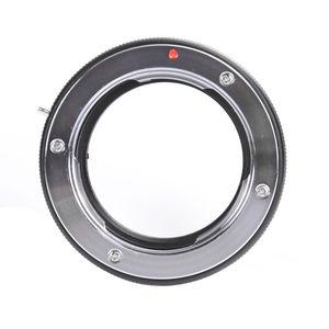 Image 5 - FOTGA Minolta MD NEX Objektiv Adapter Ring für Sony E Mount NEX 7 6 A7 A7R II A6500 A6300