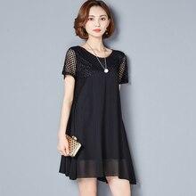 L-XL 2XL 3XL 4XL plus size New 2017 summer women chiffon dress patchwork Hollow short sleeve pullovers big hem female dresses
