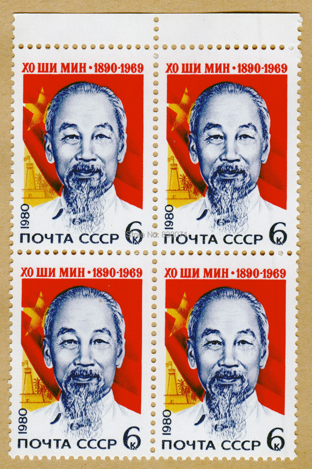 Russia Stamp,1980 The 90th anniversary of the birth of ho chi minh Vietnam leader, Soviet union stamps , 4 pieces joined sheet the golden ring of russia vladimir suzdal