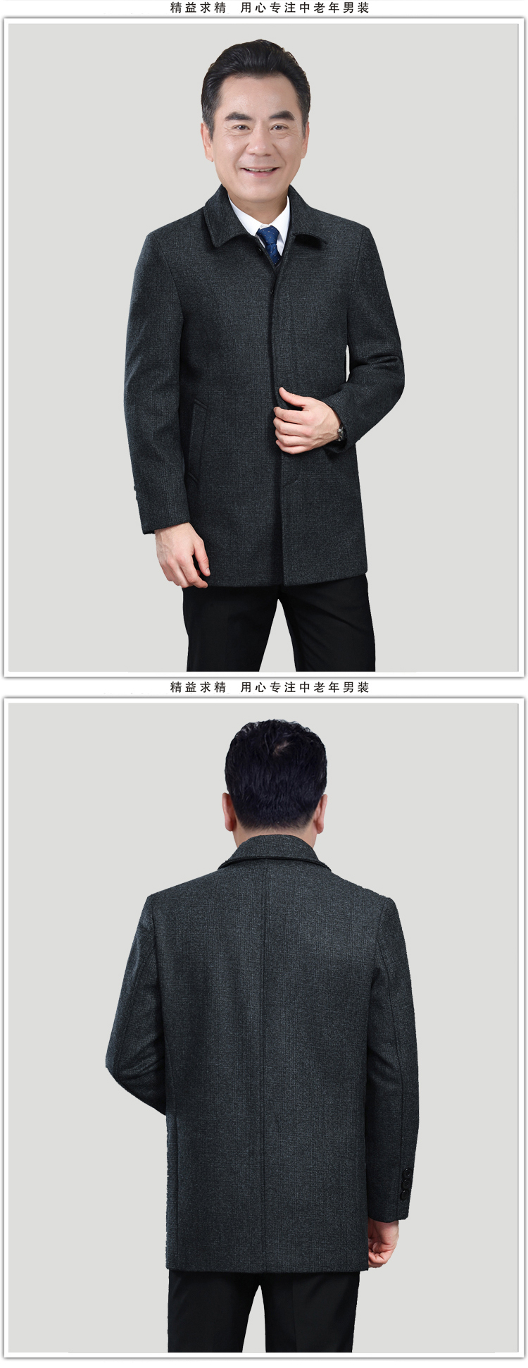 WAEOLSA Mature Men Elegant Jackets Woollen Blends Basic Coat Dark Gray Jackets Aged Man Wool Outerwear Winter Autumn Outfits Father (3)