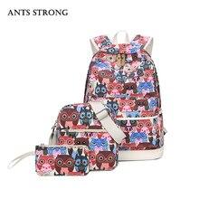 Муравьи сильный Сова из трех частей сумка/Повседневное рюкзак Многофункциональный Холщовый Мешок
