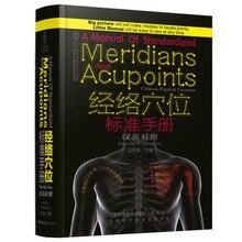 Manuel standart meridyenler ve Acupoints çince ve İngilizce iki dilli baskı) Mini kitap