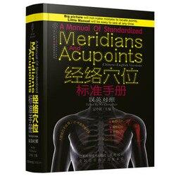 Um manual de meridianos padronizados e acupoints chinês e inglês bilíngüe edition) livro