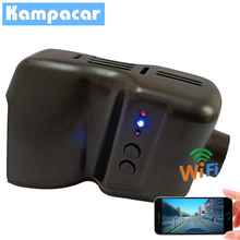 Kampacar For Audi A1 A6 A8 A3 A4 A5 A7 Q3 Q5 Q7 TT Before 2013 Black Roof With Rain Sensor Car Hidden Type Registar Dash Cam DVR