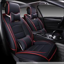 цена на mili  leather Universal Car Seat covers for Geely Emgrand EC7 X7 FE1 car styling automobiles Interior auto Cushion